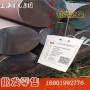 零售-20CrMnMoH厚板化學成分BH博虎合金鋼