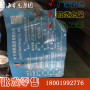 零售##S35C抛光S35C合金厂家##博虎合金钢