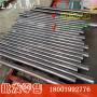 零售-ASP2030研磨棒&&高品質的產品BH博虎合金鋼