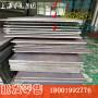 42CrMoSo4V铁棒-质量保证博虎合金钢
