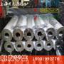 零售##W18Cr4V大直徑產品規格BH博虎合金鋼