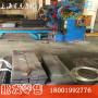 40CrNiMo鍛造件-合金廠家博虎合金鋼