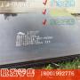 采购705A60带材力学性能BH博虎合金钢