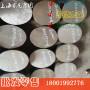 零售-Cr12Mo1V1研磨棒&&高品質的產品BH博虎合金鋼