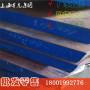 SKH51鍛造件-模具廠家博虎合金鋼