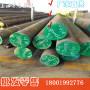 零售##YG15熱軋圓批發價格BH博虎合金鋼