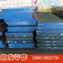 零售##2316光圆棒力学性能BH博虎合金钢