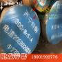 零售-12Cr2Ni4E板材合金厂家BH博虎合金钢