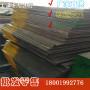 采购25Cr2Mo1VA板料优良的服务BH博虎合金钢