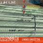 采购W14Cr4VMnRe厚板是什么材料博虎合金钢