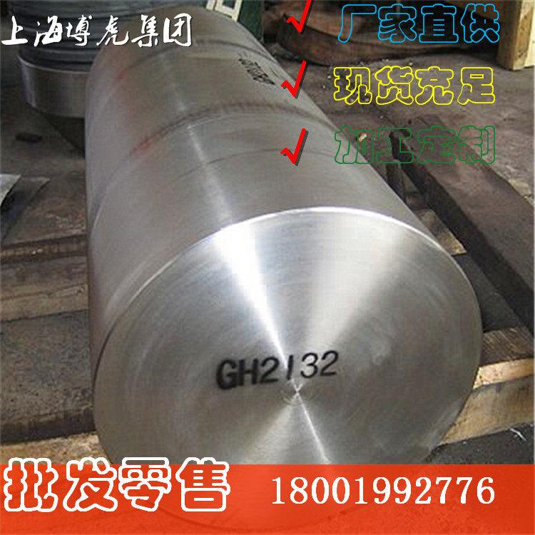 采購31CrMoV9矩型棒產品規格BH博虎合金鋼