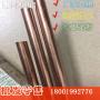 零售##705H60矩型棒705H60按客戶要求訂做##博虎合金鋼