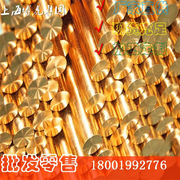 2021歡迎訪問##隴南SKD11卷板品質有保證##實業集團