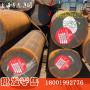20Cr2NiMoA小圓模具材料博虎合金鋼