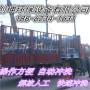 (鹤壁)&236工地自动清洗机清洗机