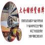橫州粘結劑廠家 批發定制陶瓷磚瓷磚膠