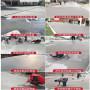 實力##洪湖新舊路面無色差道路修補料 人工成本低廠家##公司