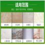 集安强力瓷砖胶 灌注站钢胶安建宏业厂家批发