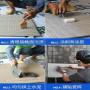 库尔勒瓷砖胶 建筑胶安建宏业厂家批发