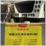 欢迎##开封预应力孔道压浆料施工效率高厂家##集团