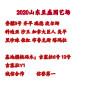 組培吉塞拉12號砧木圖雷拉櫻桃苗量大報價、網紅選擇