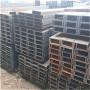 鸡西6.3#槽钢生产有限公司
