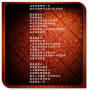 價格:錦州河道底泥改良劑廠家