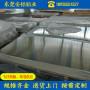 深圳民治5052鋁板-進口鏡面鋁板-安鋁鋁業有限公司