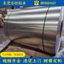 茂南區五條筋花紋鋁板廠家鋁卷分條安鋁鋁業股份有限公司