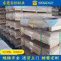 東莞大朗鎮5052鋁板價格鋁卷分條安鋁鋁業股份有限公司