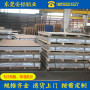 東莞大朗鎮求購鏡面鋁板價格鋁卷分條安鋁鋁業股份有限公司
