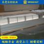 東莞石碣鎮高反射率鏡面鋁板價格1060鋁板安鋁鋁業股份有限公司