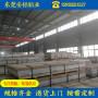茂南區東莞花紋鋁板現貨鋁板廠家安鋁鋁業股份有限公司