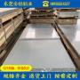 東莞石碣鎮鏡面鋁板多少錢一噸5052鋁板安鋁鋁業股份有限公司