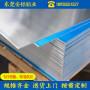 東莞石碣鎮指針型花紋鋁板生產廠家鋁帶加工安鋁鋁業股份有限公司