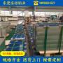 東莞石碣鎮拋光鏡面鋁板價格鋁卷分條安鋁鋁業股份有限公司