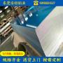 新會區黑色拉絲鋁板鏡面鋁板安鋁股份有限公司