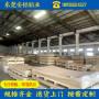 深圳橫崗東莞5052鋁板價格-進口鏡面鋁板-安鋁鋁業有限公司