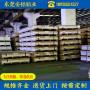 惠城區5052拉絲鋁板黃鋁卷分條安鋁股份有限公司