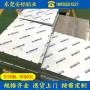 東莞石碣鎮5052鏡面鋁板價格5052鋁板安鋁鋁業股份有限公司