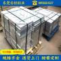 東莞市鋁板氧化拉絲鏡面鋁板安鋁股份有限公司