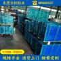東莞石碣鎮花紋鋁板廠鋁板廠家安鋁鋁業股份有限公司