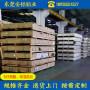 東莞石碣鎮拋光鏡面鋁板廠鋁卷分條安鋁鋁業股份有限公司