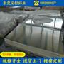 水口 鋁板拉絲合金鋁板安鋁股份有限公司