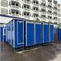 深圳临时移动厕所出租驰名企业