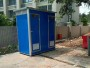 东莞市横沥附近移动厕所出售 企业