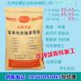 江西吉安鐵路橋梁壓漿料行業品質專心,專注,專業
