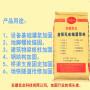 江西瑞昌加大截面灌漿料廠家價格品質專業,專心,專注