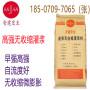 歡迎##廣西桂平市C60灌漿料質量保障##集團