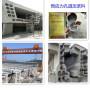 品質##贛州壓漿料廠家大型預應力孔道壓漿料##供應大量現貨